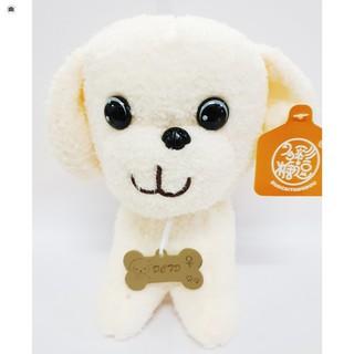 Gấu bông chó lông xù đeo xương đáng yêu HÀNG CÒN TRONG KHO