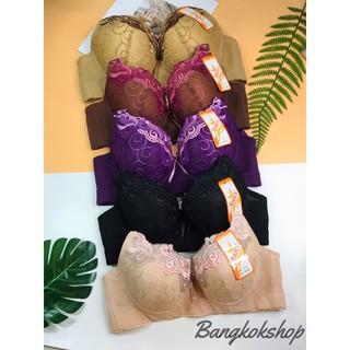 Áo ngực Thái Lan, áo lót bigsize ANNY 0777 quả to Cup C ôm hết quả siêu to không bị tràn bản to gọn lưng nhập Thái Lan thumbnail