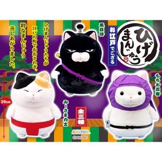 Amuse – Full set Bộ 3 em mèo thần tài Hige Manjyu mẫu mới It's Edo