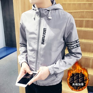 Autumn and winter men's Day cotton thickened jacket trend bi