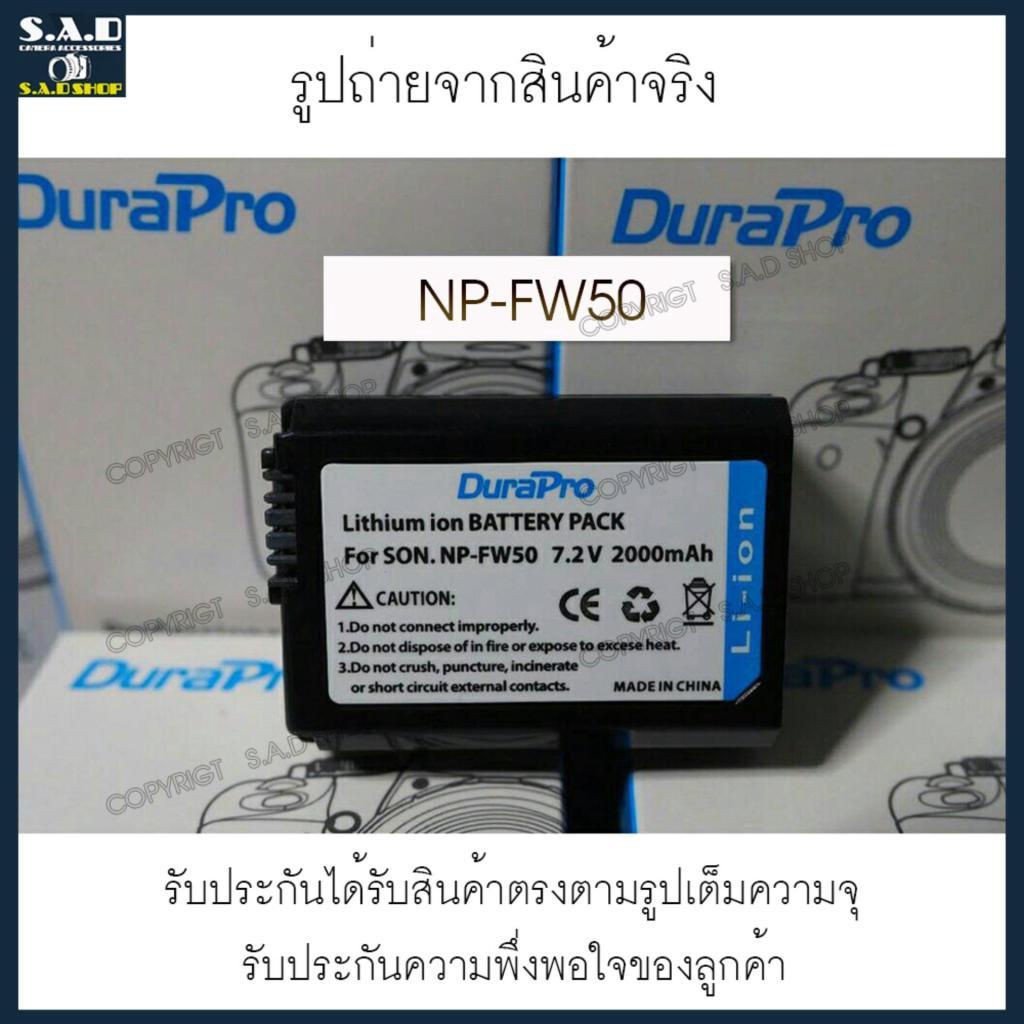 Camera แบตเตอรี่ Battery 2x SONY NP-FW50 NPFW50 npfw50 2000mAh เเบตเตอรี่กล้องsony Nex sony alpha mirrorless ทุก A6amera