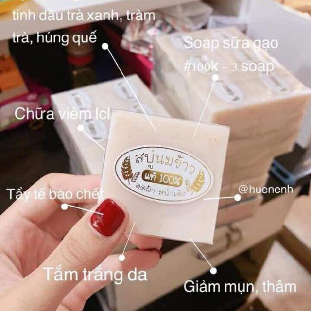 [ MẪU MỚI 2020 ] Nguyên Lốc 12 Cục Xà Phòng Cám Gạo Jam Rice Mild Soap Thái Lan