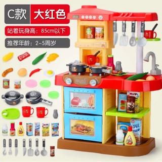 Bộ đồ chơi nấu ăn nhà bếp nhựa