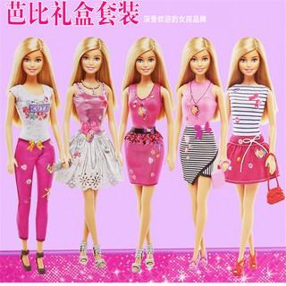∋Barbie Gift Box Toy Fairy Tale Dressup Set Mermaid Princess Play House Girl Birthday