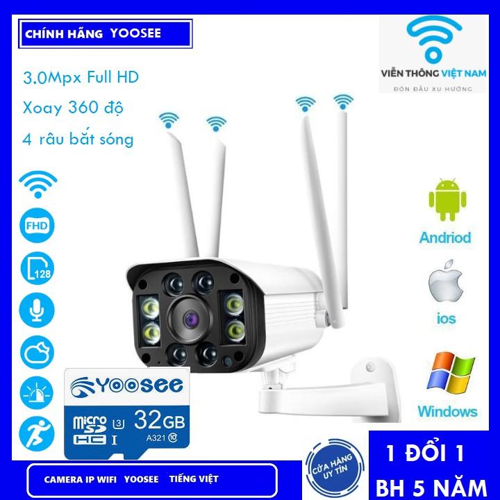 Combo Camera Yoosee ngoài trời 4 Râu 8 Led 3.0Mpx Full HD Chuẩn 1296pixel Thẻ nhớ 32GB Yoosee Chuyên Dụng