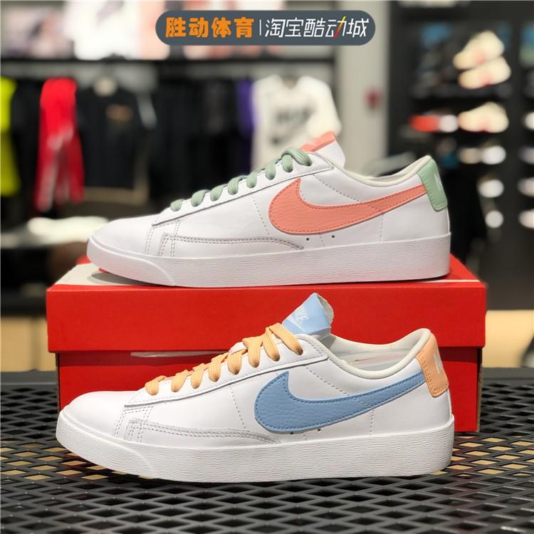 ck nike รองเท้าผ้าใบสีขาว ao 2810-102 av 9370