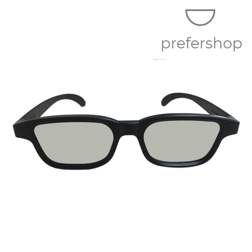 G90 Passive 3D Glasses Polarized Lenses for Cinema Lightweight Portable for Watching Movies