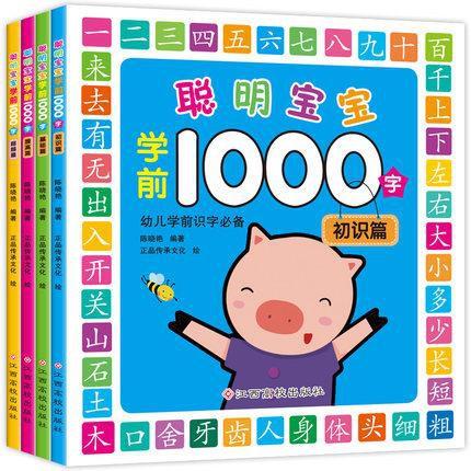 sách tập tô màu cho bé