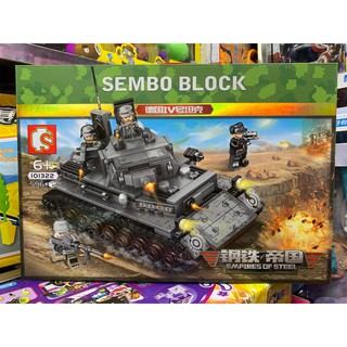 Đồ chơi xếp hình lắp ghép lego Sembo Block 101322 – 596 mảnh ghép