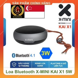 Loa Bluetooth 4.1 thời trang, cao cấp X-mini KAI X1 XAM31-MG 3W (kèm Dây Đeo Thời Trang) thương hiệu đến từ SINGAPORE thumbnail