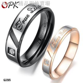 (Orb) Nhẫn Thép Titan Thời Trang