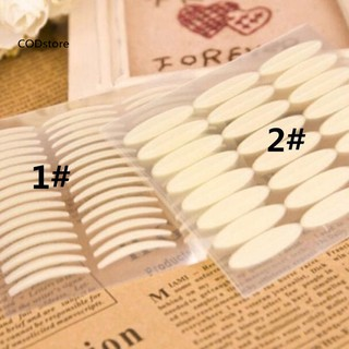Bộ 48 miếng dán nhấn mí siêu dính chất lượng cao dành cho làm đẹp 8