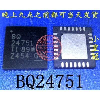 BQ24751 24751 ic nguồn cho mainboard laptop