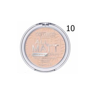 Catrice Phấn Phủ All Matt Plus Shine Control Powder 010 Transparent thumbnail