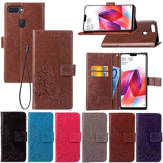 Retro Clover Leather Soft Silicone Cover Case For Oppo R15 standard edition