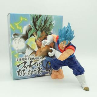 Dragon Ball Super Vegetto Fitget Super Warrior's Strongest Killing Skill Ultimate Tortoise Qigong Wave Hand