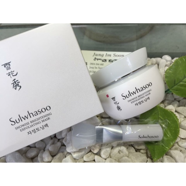 ???? MẶT NẠ DƯỠNG ẨM TRẮNG DA SULWHASOO SNOWISE BRIGHTENING EXFOLIATING MASK ?