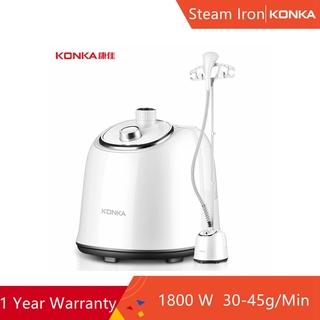 Bàn ủi hơi nước Konka Kz-Gt23 thiết kế nhỏ gọn độc đáo