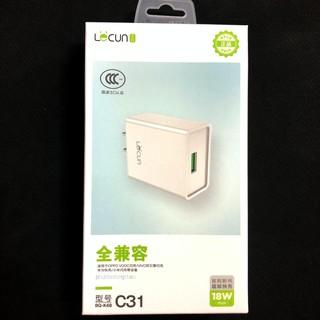 Cóc Sạc Lecun C31 BQ-K48 Hổ Trợ Sạc Nhanh lên đến 18W cho Oppo VOOC, Quick Charge Samsung - Vivo - Realme - Xiaomi,..