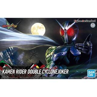 Mô hình lắp ráp Figure-rise Standard Kamen Rider Double Cyclone Joker