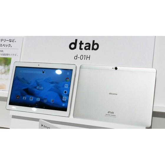 Máy tính bảng D-tab D-01h qua sử dụng giá chỉ từ 2.150k