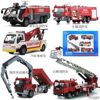 mô hình xe cứu hỏa tỉ lệ 1:50