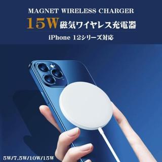 Sạc Không Dây iPhone 💖 CHÍNH HÃNG 💖 đế sạc không dây 15w iphone MagSafeWK DESIGN Dành Cho Iphone hỗ trợ QI
