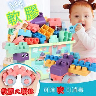 (giảm mạnh) bộ đồ chơi lắp ráp lego cho bé