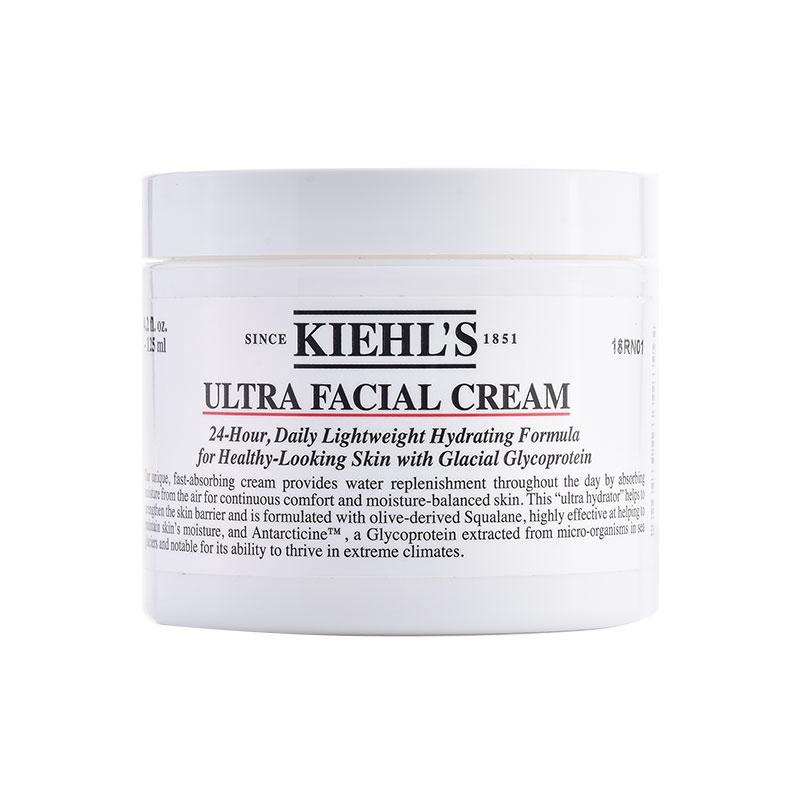 Kem dưỡng ẩm làm trắng da dưỡng ẩm Kiehls Cream 50ml chính hãng