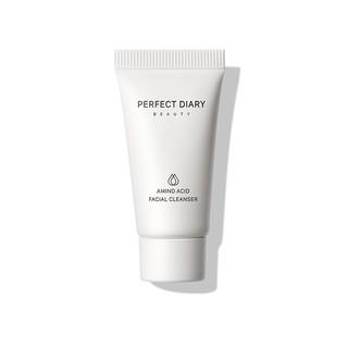 Perfect Diary Amino Acid Facial Cleanser 20ML thumbnail