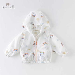 Áo khoác cho bé trai_Dave&Bella_DBX13996 thumbnail