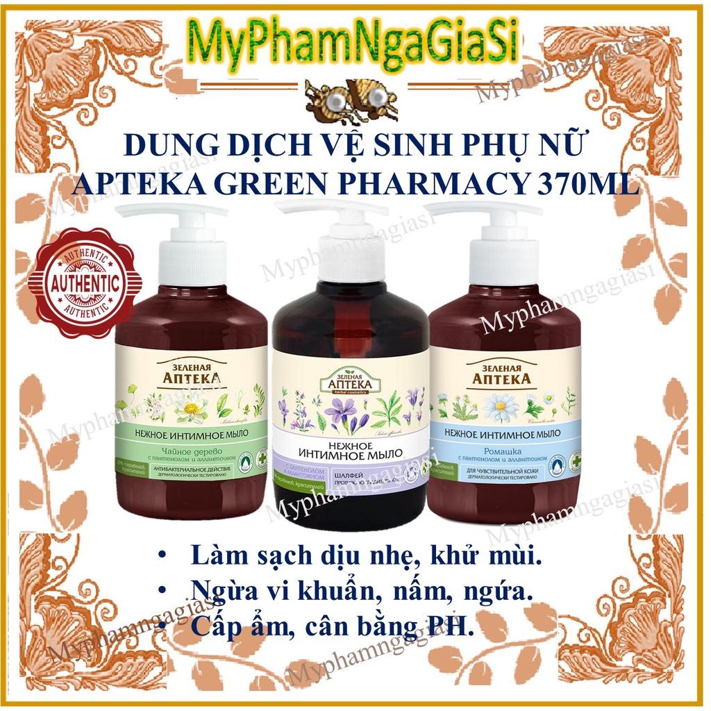 Dung Dịch Vệ Sinh Phụ nữ Pharmacy 370ml Dạng Gel