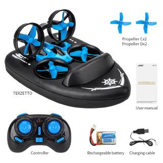 Upgraded H36 JJRC H36F Terzetto 1/20 2.4G 3 In 1 RC Vehicle Flying Drone Land Driving Boat