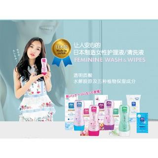 Dung Dịch Vệ Sinh Phụ Nữ pH Premium Đủ Loại Nhật Bản 2