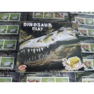 Bộ trò chơi tìm xương khủng long hóa thạch