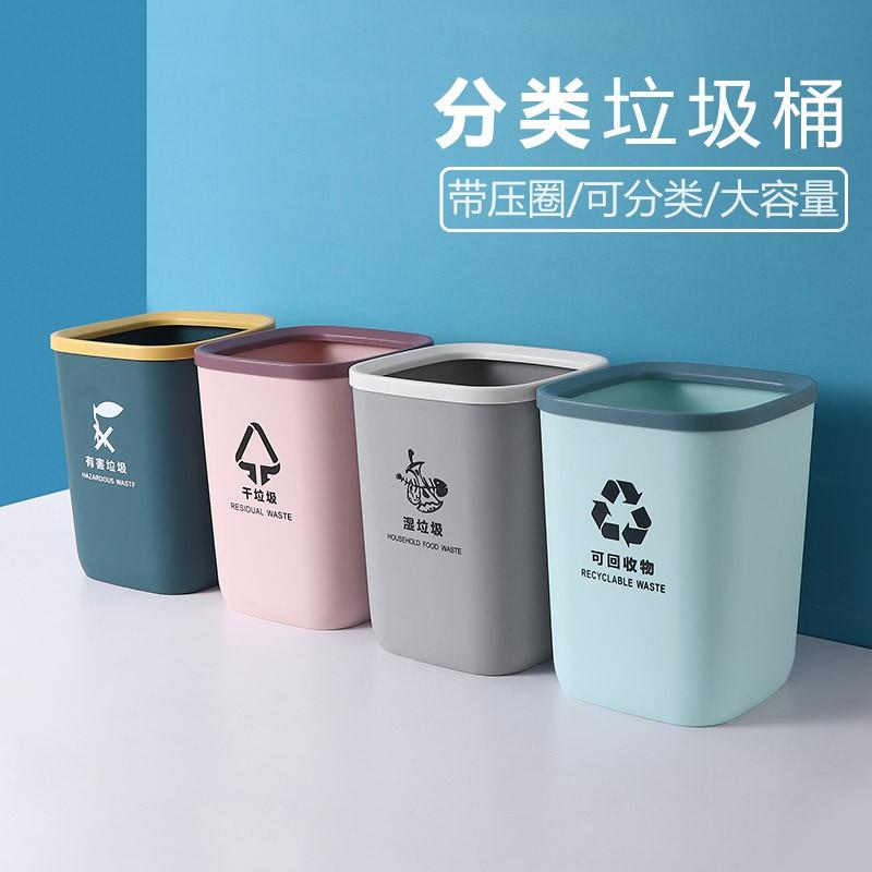 Thùng rác phân loại rác thải tiện dụng - 22399954 , 4008197348 , 322_4008197348 , 281800 , Thung-rac-phan-loai-rac-thai-tien-dung-322_4008197348 , shopee.vn , Thùng rác phân loại rác thải tiện dụng