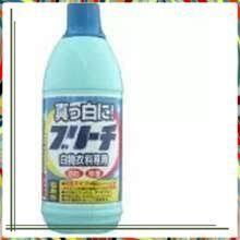 [Giá_Cực _Mềm]  Nước tẩy cho quần áo 600ml Rocket japan siêu sạch