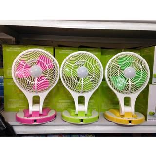 Quạt sạc điện kiêm đèn pin Mini Fan