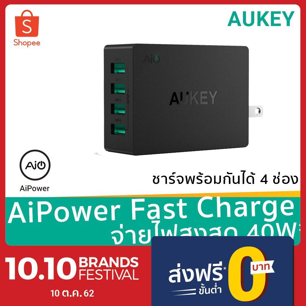 AUKEY หัวชาร์จเร็ว AiPower  Fast Charge หัวปลั๊กไฟ  ขนาด 4 ช่อง จ่ายไฟสูงสุด 40W  รุ่น PA-U36 สีดำ
