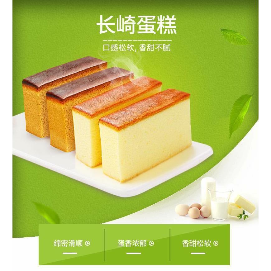Combo 5 bánh bông lan mật ong - cacao Đài loan siêu ngon - 2556065 , 724887011 , 322_724887011 , 40000 , Combo-5-banh-bong-lan-mat-ong-cacao-Dai-loan-sieu-ngon-322_724887011 , shopee.vn , Combo 5 bánh bông lan mật ong - cacao Đài loan siêu ngon