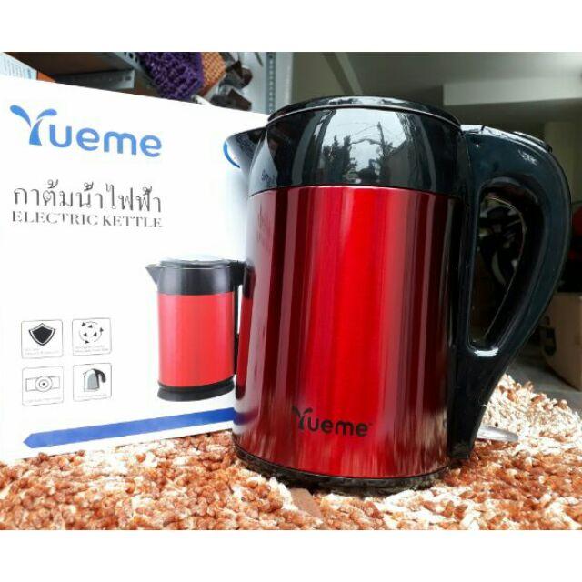 ( free ship ) Ấm đun siêu tốc cao cấp Thái Lan Yueme 1.8l ZX - 18S - 2703631 , 261613362 , 322_261613362 , 299000 , -free-ship-Am-dun-sieu-toc-cao-cap-Thai-Lan-Yueme-1.8l-ZX-18S-322_261613362 , shopee.vn , ( free ship ) Ấm đun siêu tốc cao cấp Thái Lan Yueme 1.8l ZX - 18S