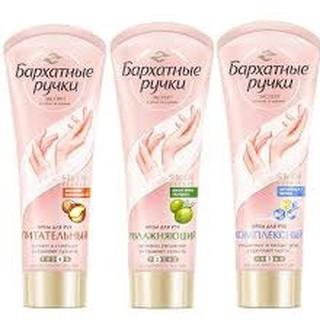 Kem dưỡng da tay chống nẻ Silky Hands của Nga 80ml thumbnail