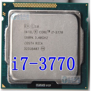 CPU core i7 3770 Socket LGA1155 tặng keo tản nhiệt