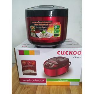 Nồi Cơm Điện Tử Cuckoo CR-689 Bảo Hành 12 Tháng
