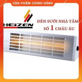 [Hỏa tốc 1 giờ]  [FreeShip] Đèn sưởi không chói mắt Heizen 1000W HE-IT610 - Hàng chính hãng, BH 12 tháng