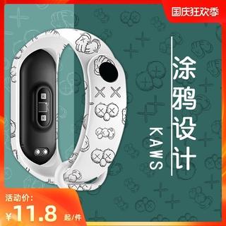 Dây Đeo Thay Thế Cho Vòng Tay Thông Minh Millet 4 Xiaomi 3 Band 5 Nfc Edition