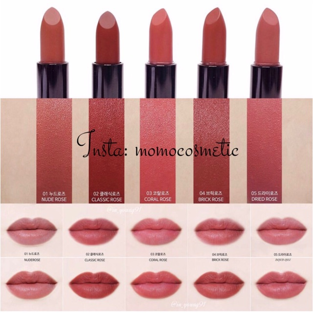 Son Lanéve Rose Lipstick