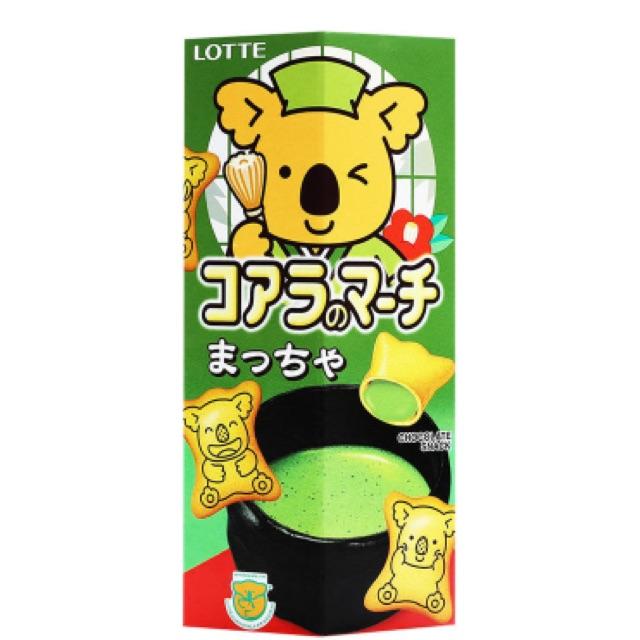 Bánh gấu 37g - 2506539 , 317250293 , 322_317250293 , 26000 , Banh-gau-37g-322_317250293 , shopee.vn , Bánh gấu 37g