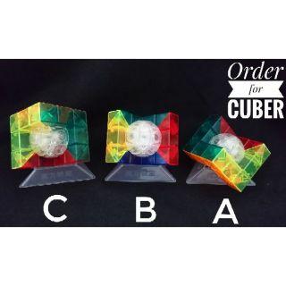 Biến thể rubik: MoFangJiaoShi Geo Cube (A-B-C)