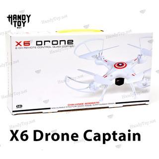 X6 Drone Captain America – máy bay điều khiển giá rẻ (không camera)